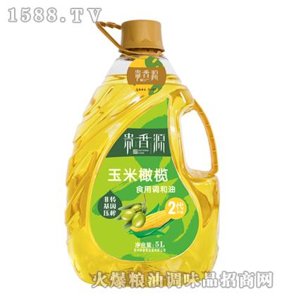 贵香源玉米橄榄食用调和油5L