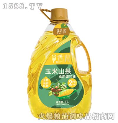 贵香源玉米山茶食用调和油5L
