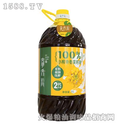 贵香源小榨特香菜籽油5L