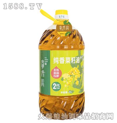 贵香源纯香菜籽油5L