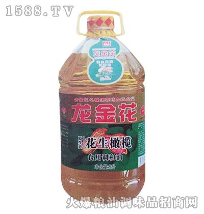龙金花花生橄榄调和油5L