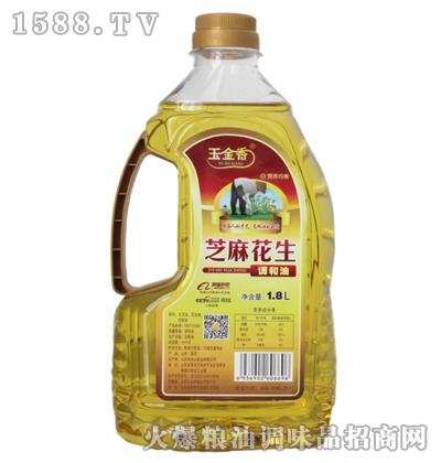 玉金香芝麻花生调和油1800mL