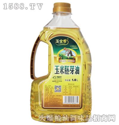 玉金香玉米胚芽油1800mL