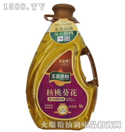 玉金香核桃葵花调和油5L