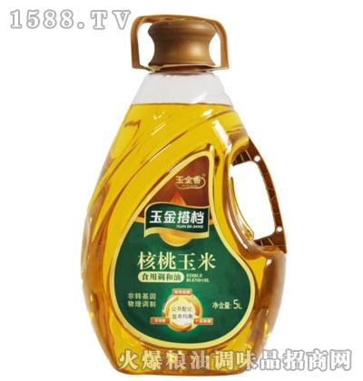 玉金香核桃玉米调和油5L