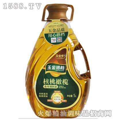 玉金香核桃橄榄调和油5L