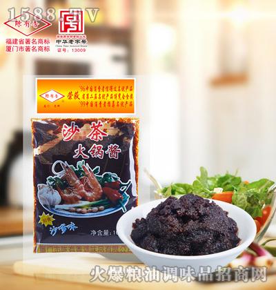 沙茶火锅酱100g-陈有香