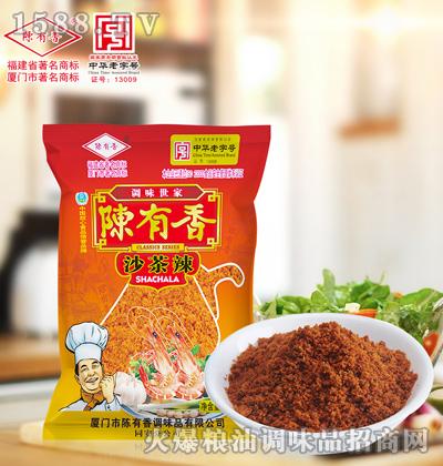 沙茶辣1kg-陈有香