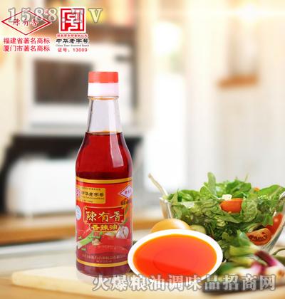 清真香辣油250ml-陈有香