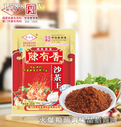 清真沙茶王200g-陈有香