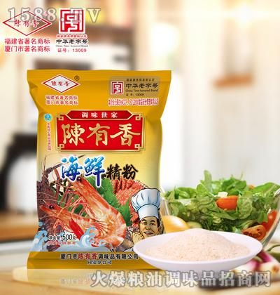 海鲜精粉500g-陈有香