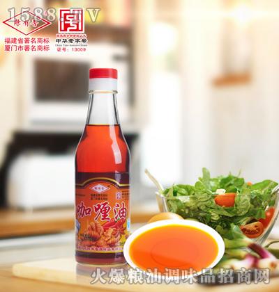 咖喱油250ml-陈有香