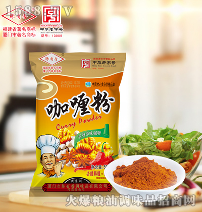 咖喱粉500g-陈有香