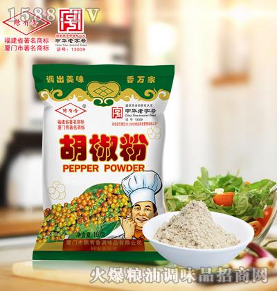 胡椒粉160g-陈有香