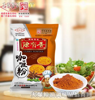 咖喱粉100g-陈有香