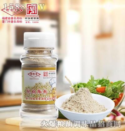 纯胡椒粉28g-陈有香