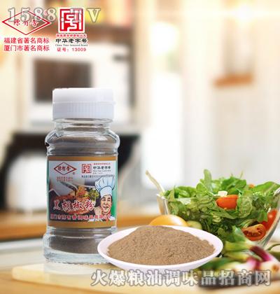 黑胡椒粉25g-陈有香