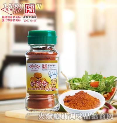 咖喱粉25g-陈有香