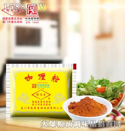 咖喱粉6g-陈有香