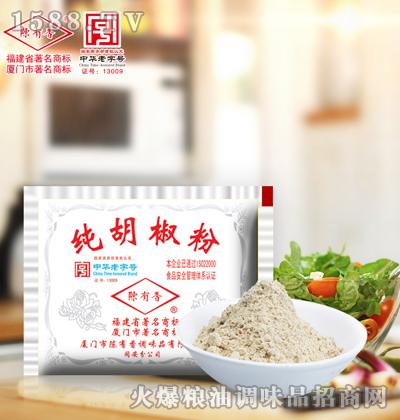 纯胡椒粉5g-陈有香