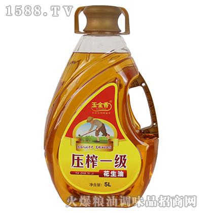 玉金香压榨一级花生油5L