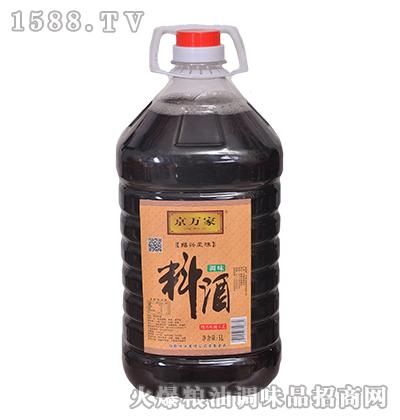 京万家调味料酒5L