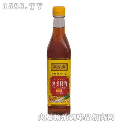 京万家葱姜料酒500ml
