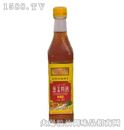 �U�葱姜料酒500ml