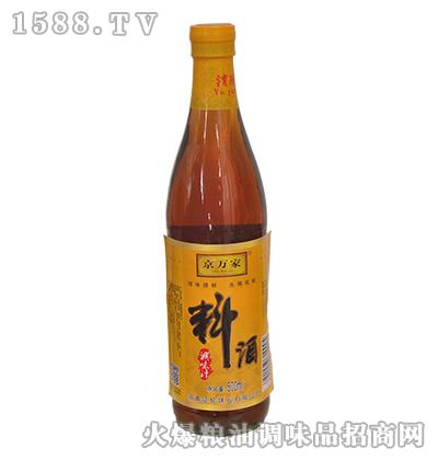 京万家料酒500ml