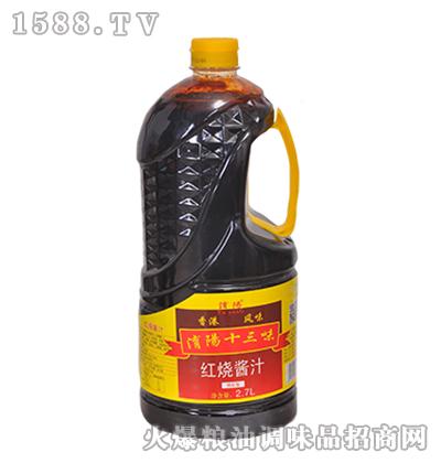 �U�十三味红烧酱汁2.7L
