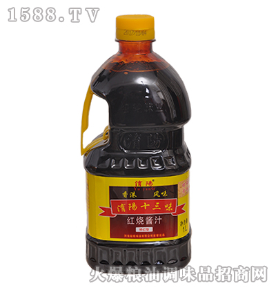 �U�十三味红烧酱汁1L