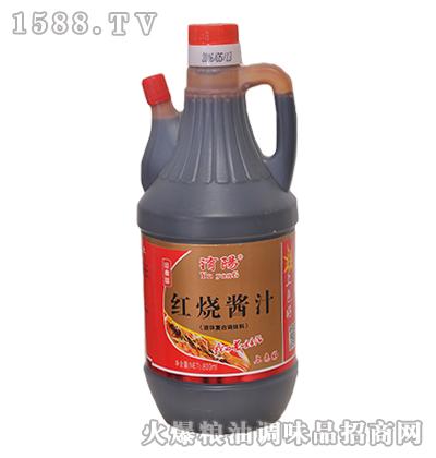 �U�红烧酱汁壶装800ml