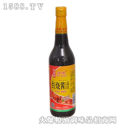 �U�红烧酱汁620ml