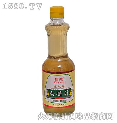 �U�味极鲜白酱汁410ml