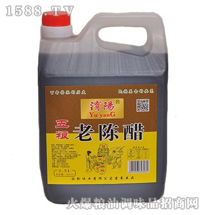 �U�五粮老陈醋壶装2.5L