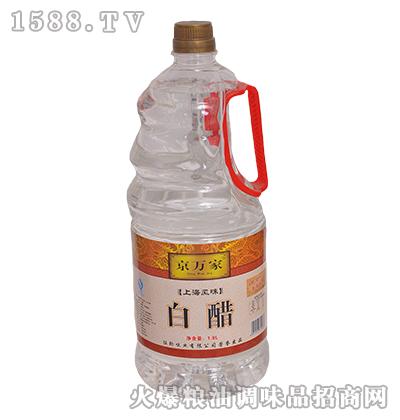 京万家白醋1.9L壶装
