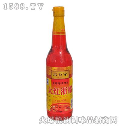 京万家大红浙醋瓶装620ml