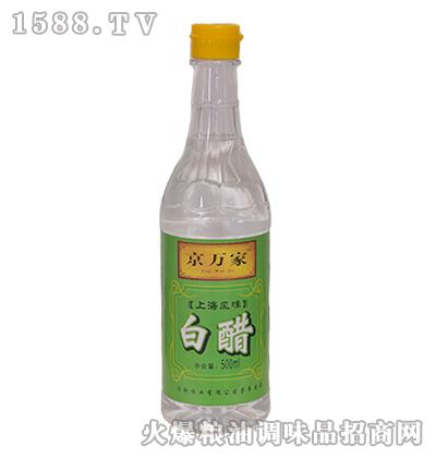 京万家上海风味白醋500ml