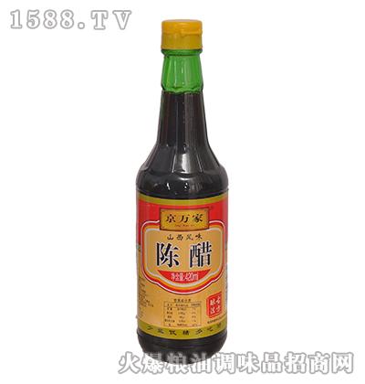 京万家山西陈醋420ml
