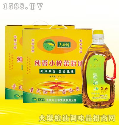 尧香情纯香小榨菜籽油2.5Lx2