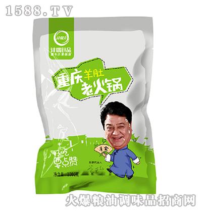 重庆老火锅羊肚1000g-沣瑞