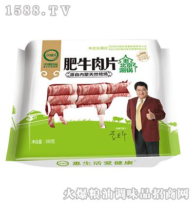 肥牛肉片380g-沣瑞