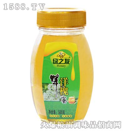 洋槐蜂蜜500g-绿之友