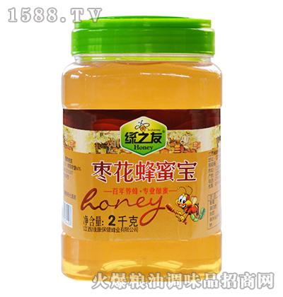 枣花蜂蜜宝2kg-绿之友