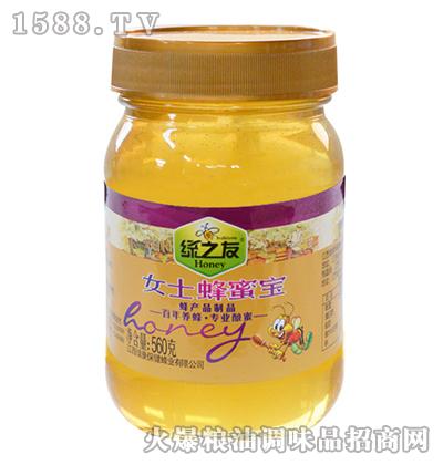 女士蜂蜜宝560g-绿之友