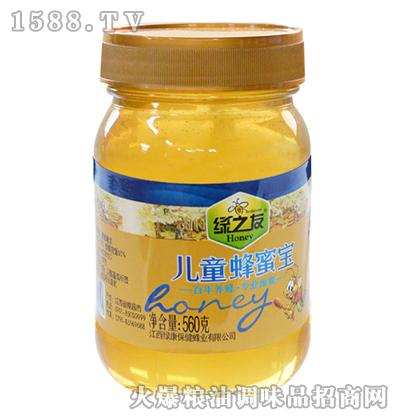 儿童蜂蜜宝560g-绿之友