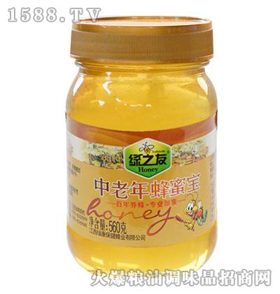 中老年蜂蜜宝560g-绿之友