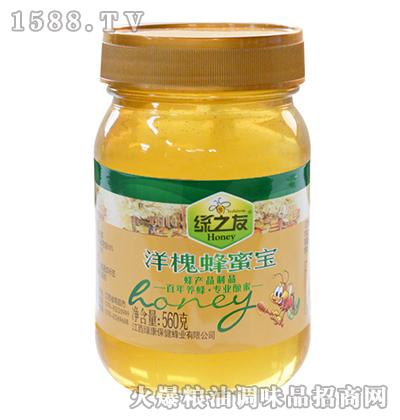 洋槐蜂蜜宝560g-绿之友