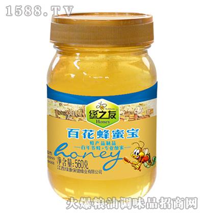 百花蜂蜜宝560g-绿之友