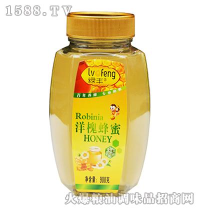 绿丰洋槐蜂蜜900g